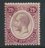 Straits Settlements George V  SG 233  Used