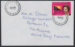 PAPUA NEW GUINEA 1978 cover ex KAINANTU.....................................G890
