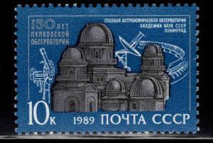 Russia Scott 5796 MNH** Observatory stamp  1988