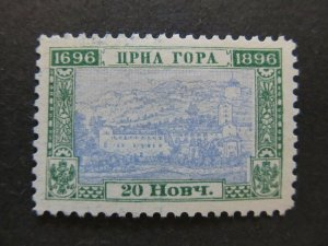 A5P23F37 Montenegro 1896 20n Perf 10 1/2 mh*