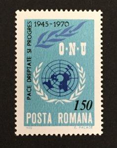Romania 1970 #2205, UN, MNH.