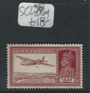 INDIA    (PP2003B)  KGVI  12A AIRPLANE  SG 258   MOG