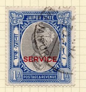 Indian States Jaipur 1932-37 Early Issue Fine Used 1a. OFFICIAL 194682