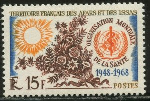 AFARS & ISSAS Sc#317 1968 WHO Anniversary Complete OG Mint Lightly Hinged