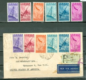 ITALY  1947 AIR #C116-121...SET USED + REGIST. AIR COVER