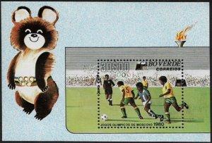 Cape Verde #409 MNH S/Sheet - Soccer - Summer Olympics