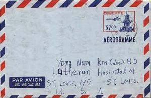 Korea, Air Letters
