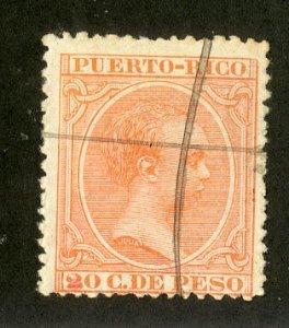 PUERTO RICO 122 USED SCV $4.75 BIN $2.25 PERSON