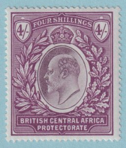 BRITISH CENTRAL AFRICA 66 MINT HINGED OG *  NO FAULTS VERY FINE!
