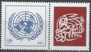 United Nations 1021a MNH Rabbit   Personalized Single Stamp