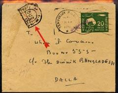 Pakistan 1972 Postage Due p/stat env with Temporary PO ho...