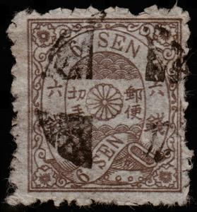 Japan Scott 36, Syllabic 14 (1874) Used G-F, CV $275.00 D
