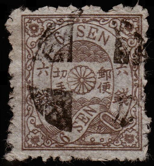 Japan Scott 36, Syllabic 14 (1874) Used G-F, CV $275.00 D
