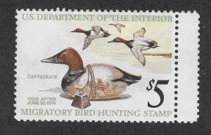 RW42 MNH, Federal Duck Stamp, scv: $15, FREE INSURED SHIPPING