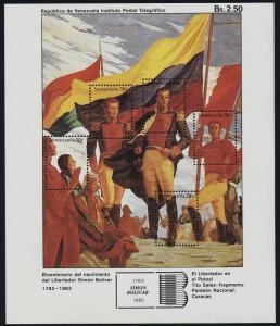 Venezuela 1296 MNH Flags, Simon Bolivar, Military