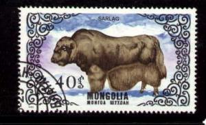 Cattle, Sarlag, Mongolia stamp SC#1421 Used