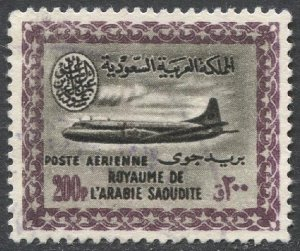 SAUDI ARABIA 1960 Scott C21 Used VF 200p Convair 440 Airplane, Saud Cartouche