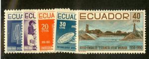 ECUADOR 671-675 MNH SCV $3.75 BIN $2.00 PLACES