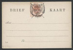 ORANGE FREE STATE ½d on postcard opted Arms, unused........................57022