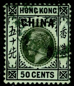 HONG KONG - British Offices China SG12c, 50c, USED. Cat £180. WHITE BACK MULT CA