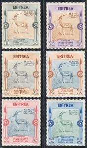 Eritrea 2nd Colonial Arts Exhibit (Sc #175-80) MH