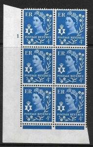 Sg XN5 4d Northern Ireland 2x9.5mm Cyl 1 No Dot perf F/L(I/E) UNMOUNTED MINT