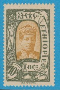 ETHIOPIA 134  MINT HINGED OG *  NO FAULTS EXTRA FINE !