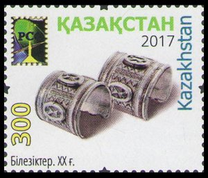 2017 Kazakhstan 1036 RCC. National crafts.