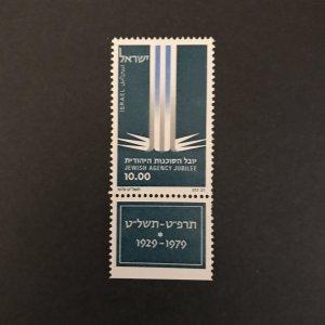 Israel 1975 #733 Tab, MNH