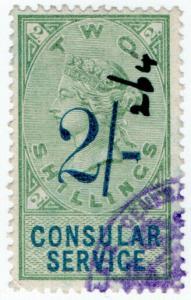 (I.B) QV Revenue : Consular Service 2/-