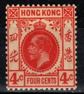 Hong Kong #133  MNH  CV $5.50  (X273)