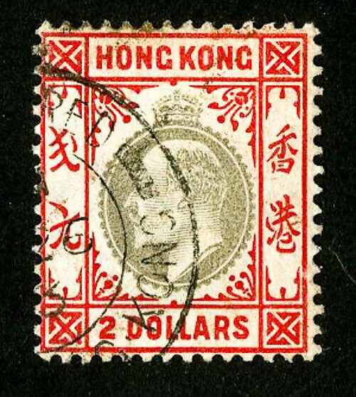 Hong Kong Stamps # 82 XF Used Good Color Scott Value $350.00