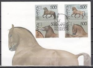 Belarus, Scott cat. 539 A-D. Horses issue on a First day Cover. *