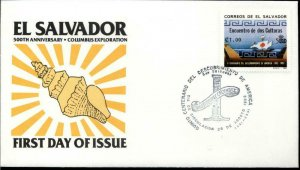 1992 EL SALVADOR 500th ANNIVERSARY OF DISCOVERY OF AMERICA BY COLUMBUS CELEBRATI