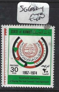 KUWAIT  (P0705B)  ECONOMIC UNIT  SG 633-4   MNH
