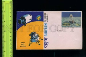 228882 BHUTAN 1969 manned Apollo 11 3-D stamp FDC