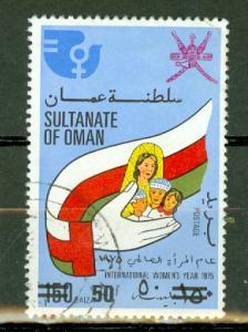 Oman 190B used CV $475