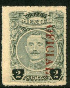 MEXICO O156, 2¢ OFFICIAL. UNUSED, HINGED, ORIGINAL GUM. VF.