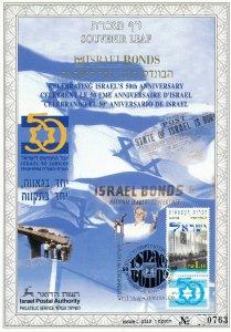 ISRAEL 1998 BONDS 50 YEARS S/LEAF MINT CARMEL # 303