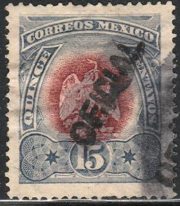 MEXICO O54, 15c EAGLE COAT OF ARMS OFFICIAL USED VF. (983)