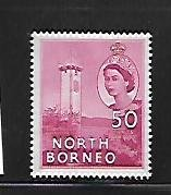 NORTH BORNEO, 271, MNH, CLOCK TOWER