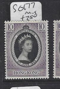 HONG KONG    (P0110B)  QEII  CORONATION SG 177   MOG