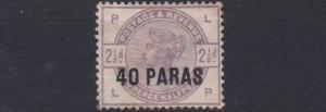 BRITISH LEVANT 1885 SG 1 40PA ON 2 1/2D BLUE NO GUM C £140 HAS THIN SPACE FILLER