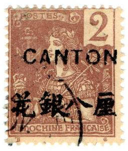 (I.B) France Colonial Postal : Indo-China 2c (Canton OP)
