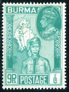 Burma #66   Burmese Man  Used