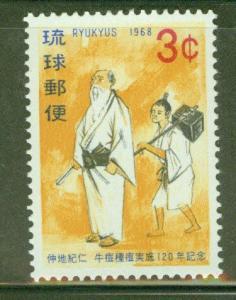 RYUKYU Scott 167 MNH** Dr. Nakachi stamp 1968