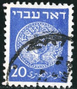 ISRAEL #5, USED - 1948 - ISRAEL104DST1