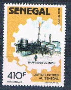 Senegal 793 MNH Mbao Refinery 1988 (S0806)+