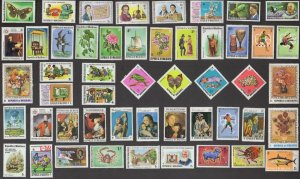50 MALDIVE ISLANDS All Different Stamps (C80)