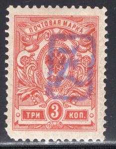 ARMENIA LOT3
